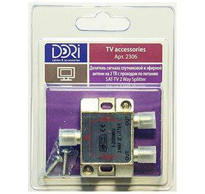 2306 Делитель спутниковый TV-SAT на 2 TV (5-2300MHz) на F в бл. с питанием