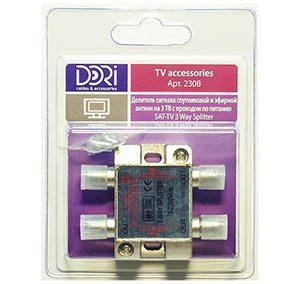 2308 Делитель спутниковый TV-SAT на 3 TV (5-2300MHz) на F в бл. с питанием