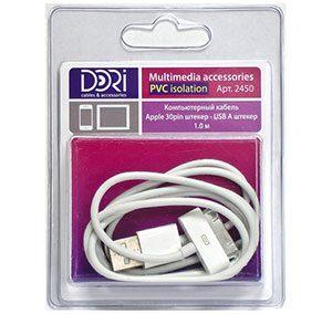 2450 Компьютерный кабель Apple 30pin шт. — USB A шт. L=1 м
