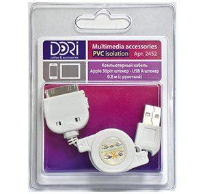2452 Компьютерный кабель Apple 30pin шт. — USB A шт. (рулетка) L=0,8 м