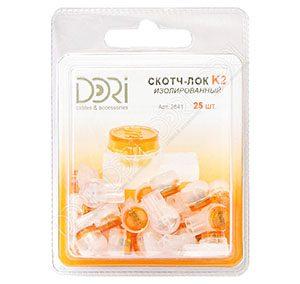 2641 Скотч-лок изолированный К2 0,7-0,9 мм2 (оранжевый) 25 шт.