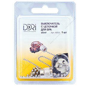 40033 Выключатель с цепочкой для бра (silver)