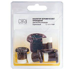 40738 Изолятор керамический проходной для ретро-провода (коричневый) 4 шт.