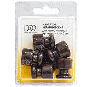40743 Изолятор керамический для ретро-провода (коричневый) 5 шт.