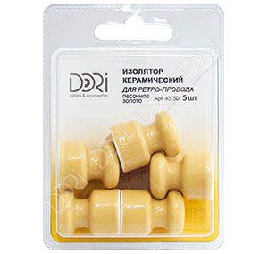 40750 Изолятор керамический для ретро-провода (песочное золото) 5 шт.