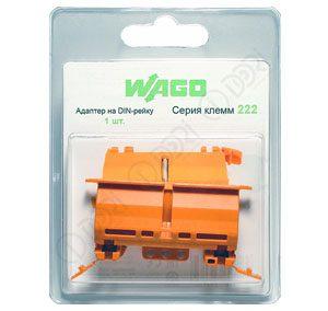 41580 Адаптер на DIN-рейку (для клемм серии 222) 1 шт. [69,85 р.]