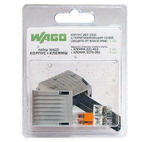 Набор WAGO №6 (корпус+клеммы)
